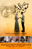 Loved 'When Monaliza Smiled'