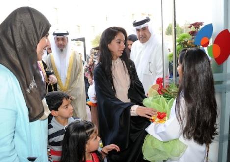 shereen Shabnam