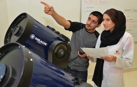 Astronomy Shereen Shabnam