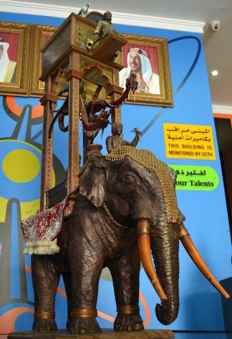 Elephent_Clock Shereen Shabnam