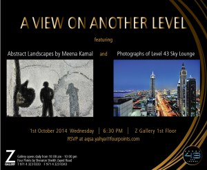 Photo Exhibit Invite-02