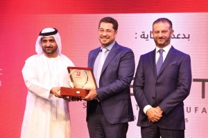 QNET MENA raward from Rashid Center fom Shaikh Jomaa Al Maktoum