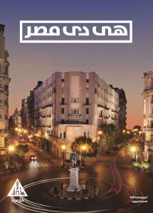 ETA-Arab Campaign - Cairo